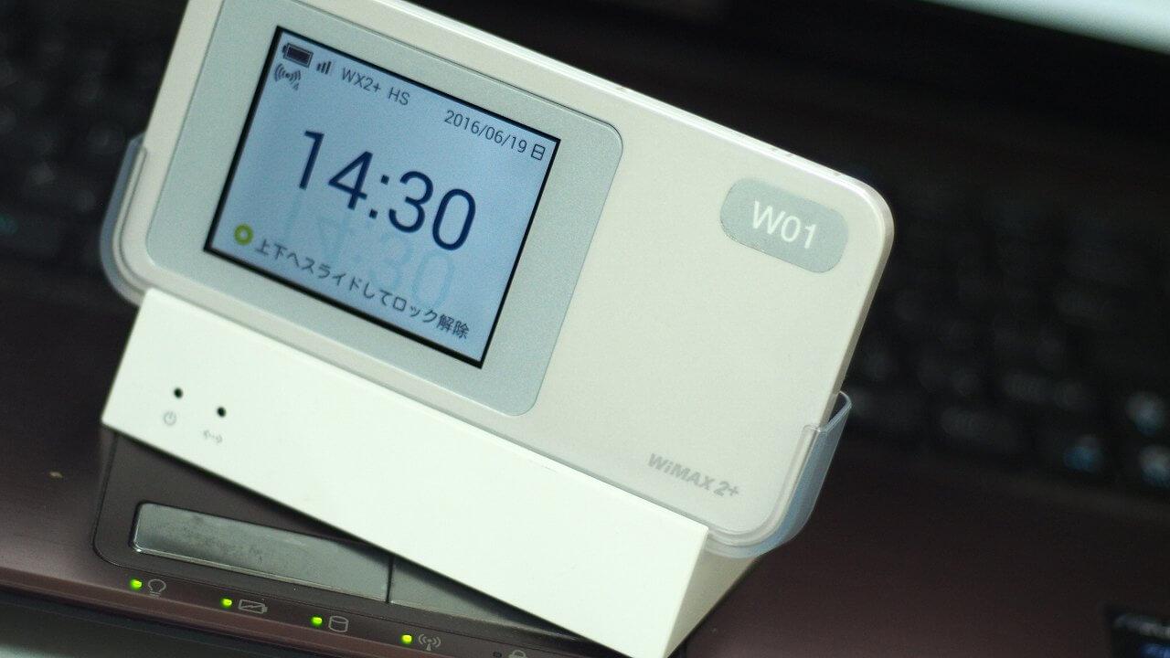モバイルWi-Fiルーターでセキュリティを高めるためのポイント