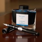 fountain-pen-1053692_1280