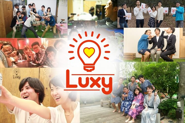 Luxy R
