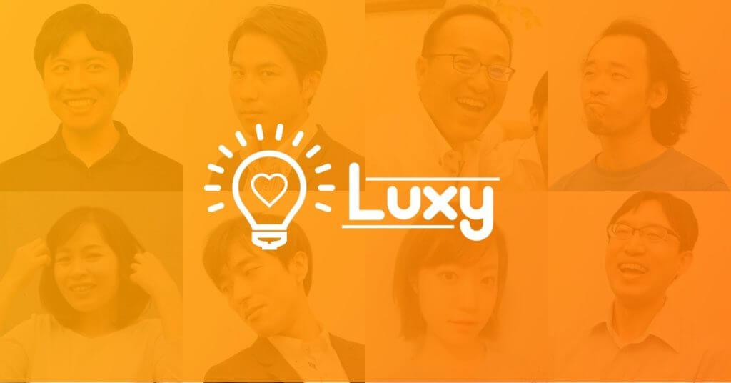 ogp-luxy