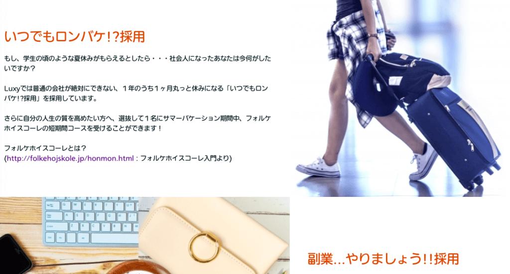 スクリーンショット 2018-11-09 12.40.19