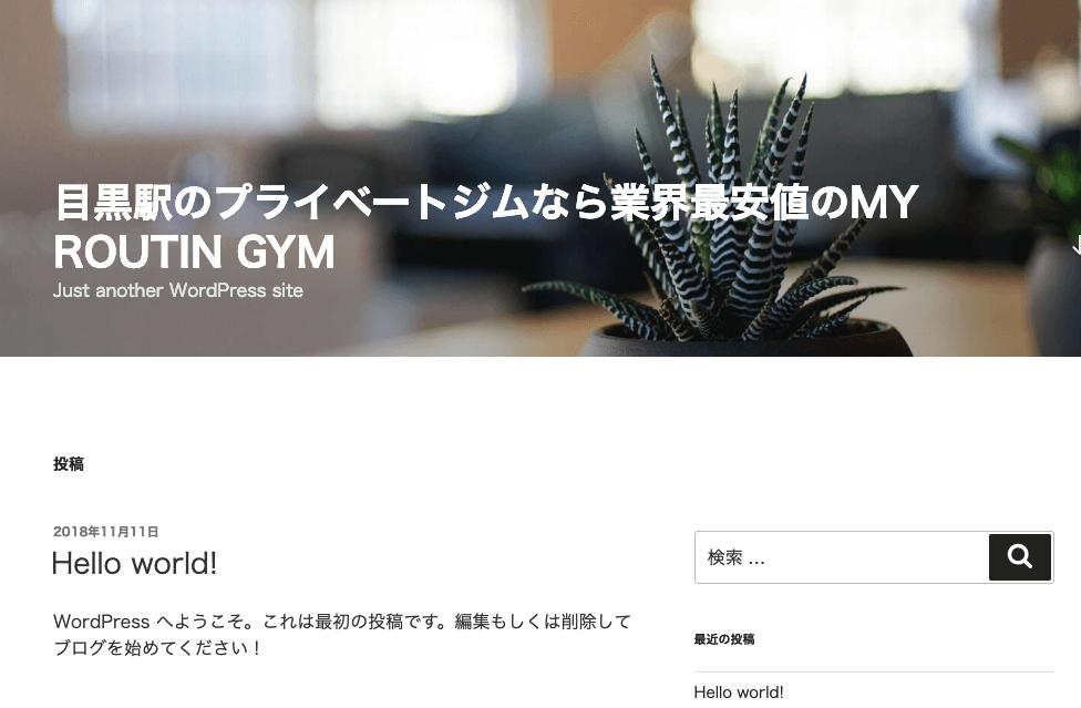 スクリーンショット 2019 02 22 12.49.28
