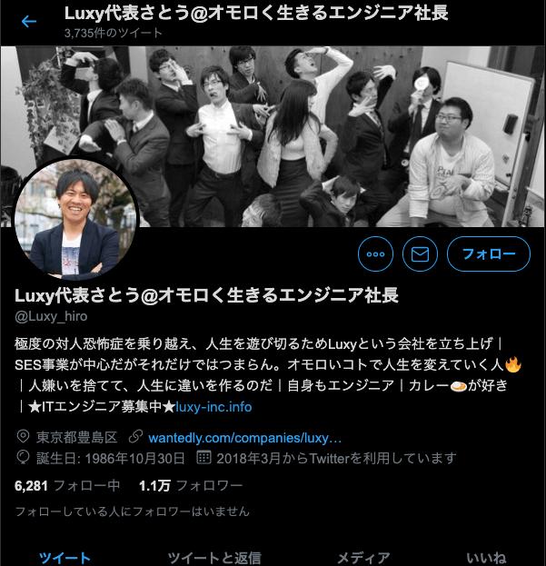 スクリーンショット 2019-12-10 16.44.16