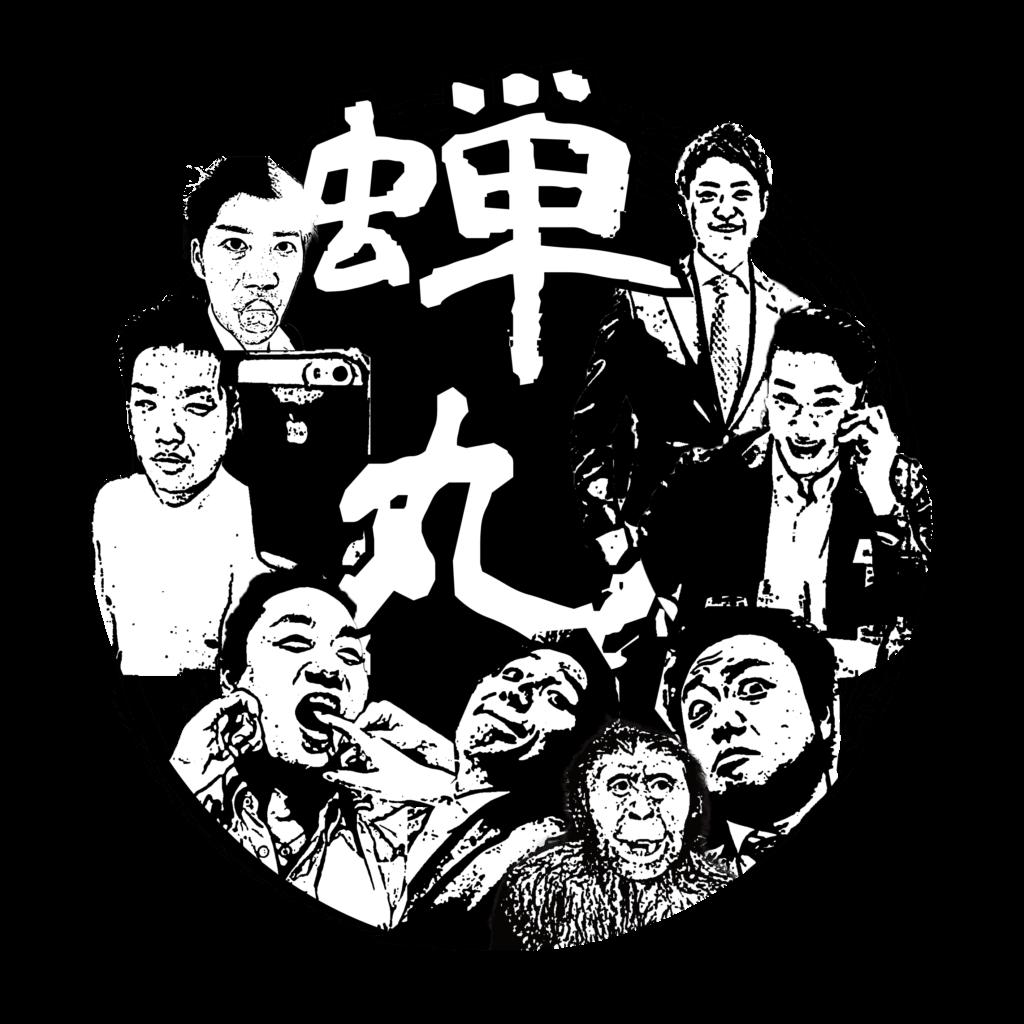 蝉丸ロゴ案1-1