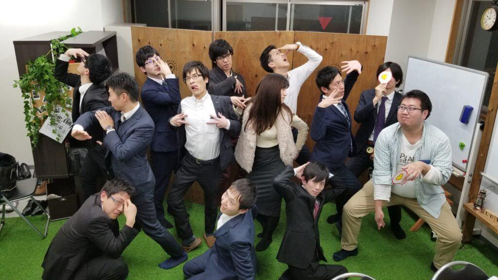 JoJo風